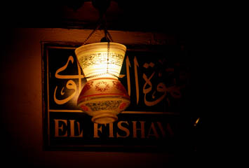 Café EL-Fishawi