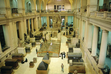 Musée égyptien – Ville du Caire