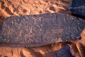 Chronologie de l'Egypte ancienne
